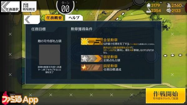 Screenshot_20180801-183945