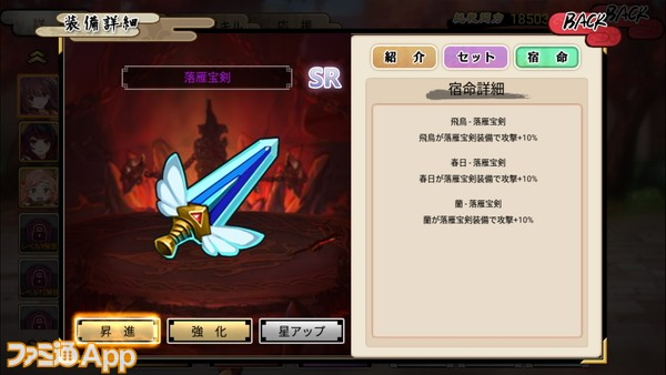 Screenshot_20180807-113735