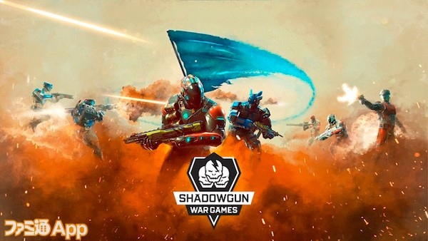 Shadowgun-War-Games-Key-Art