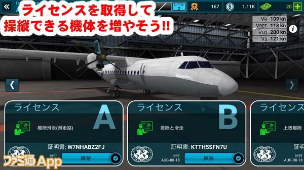 airlinecommander09書き込み
