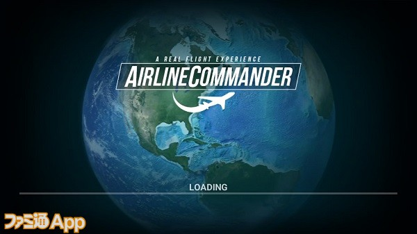 airlinecommander01