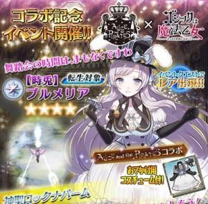 b_l_event_20161020_1
