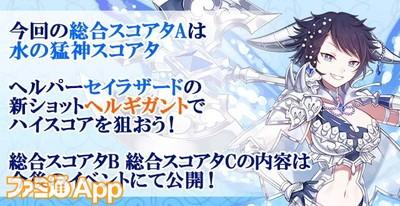 b_l_event_20180831_4