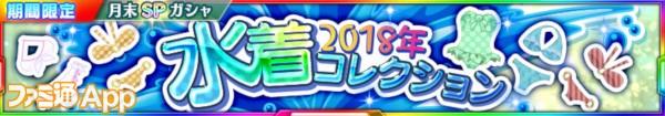 banner_shop_0798_web