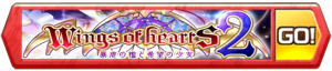banner_woh2_01