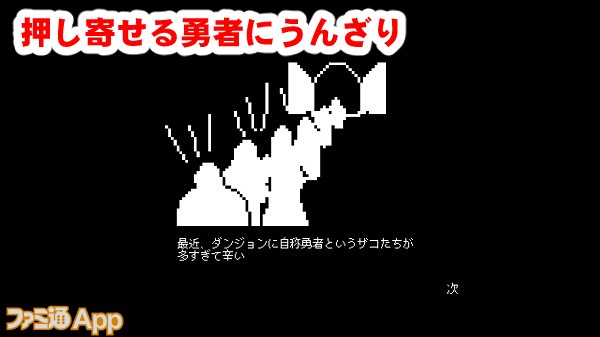 syokutyu02書き込み