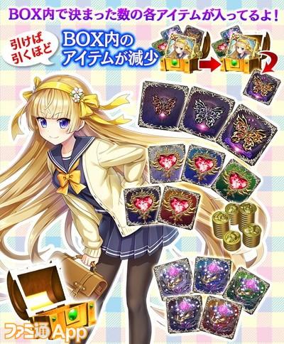 box_new_otome_20180831_2