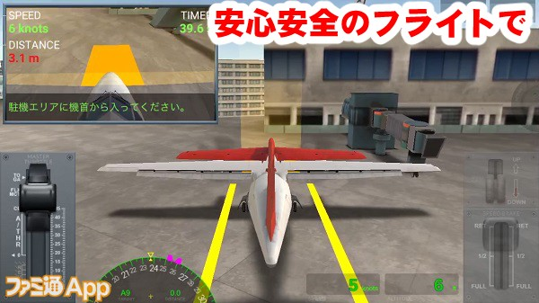 airlinecommander12書き込み