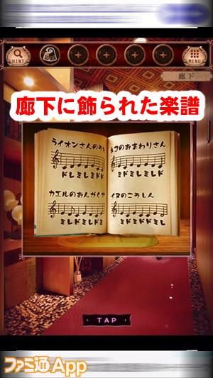 nanasihotel06書き込み