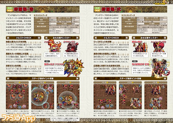 MM36_小冊子010_011-600