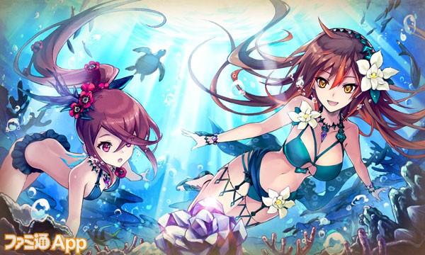 ★5水着テレサ