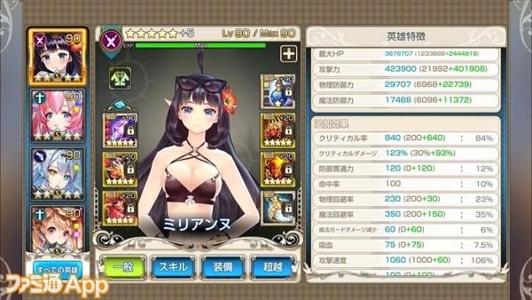 キンスレ1_3