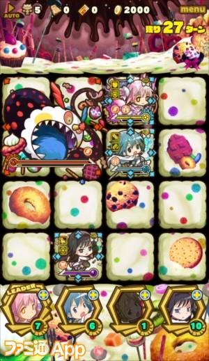 お菓子の魔女03