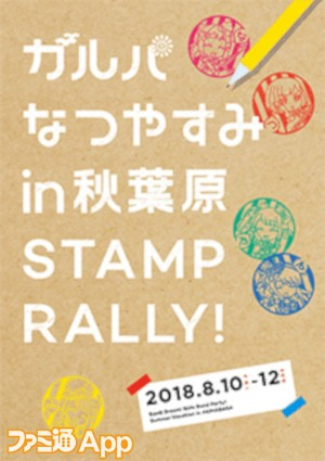 img_stamp_front