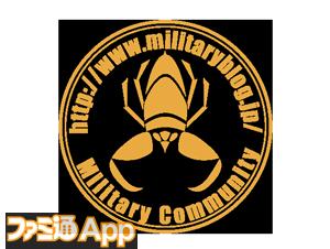 miliblo_logo_2