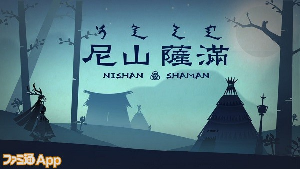 nishanshaman01