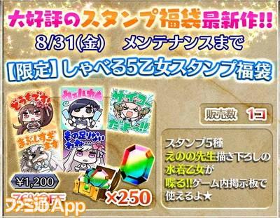 special_20180810_4