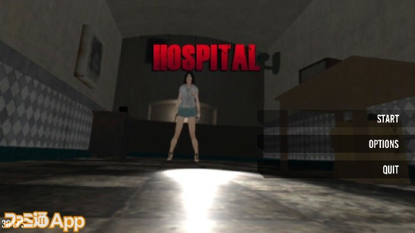 thehospitales01
