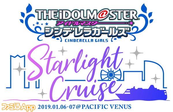 0_CG_cruise_logo_4C-01