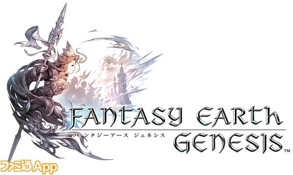 1_FEG_logo