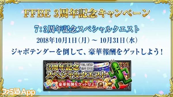2018-09-26_21h24_40