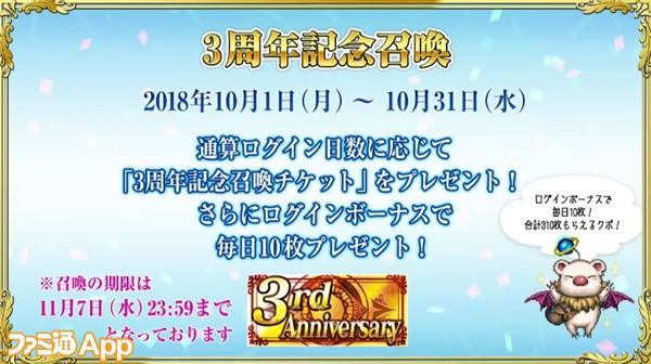 2018-09-26_21h32_09