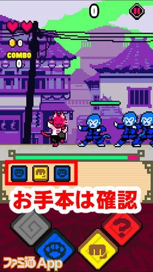 kungfucat02書き込み