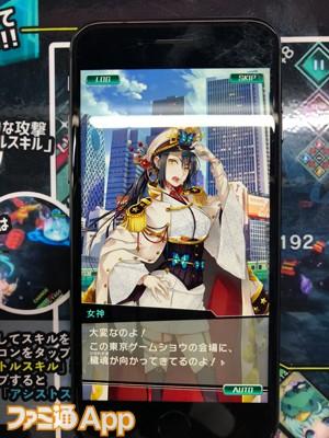 東京コンセプション_導入