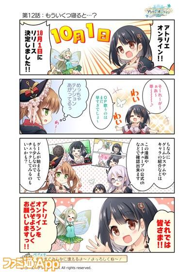 アトリエ_0927_01