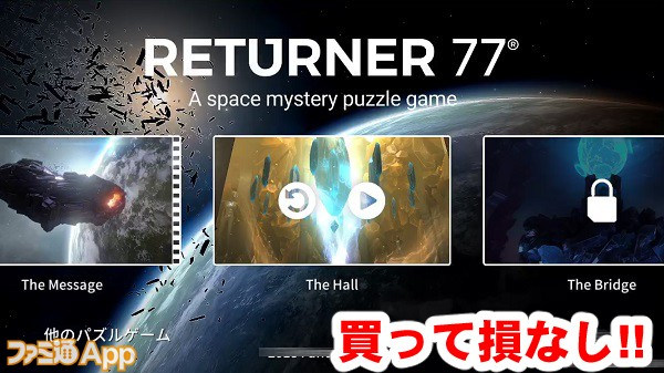 returner13書き込み