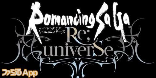23年ぶりの『ロマサガ』新作がスマホで発表!『ロマンシング サガ リ・ユニバース』の舞台は『ロマンシング サガ3』から300年後【TGS2018】