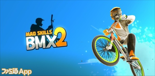 BMX2-FeatureBanner-1024x500