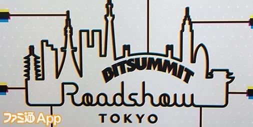 "TGS直前に開催されたインディーゲームの祭典出張版""Bitsummit Roadshow""に、スマホ向けタイトルの姿も"