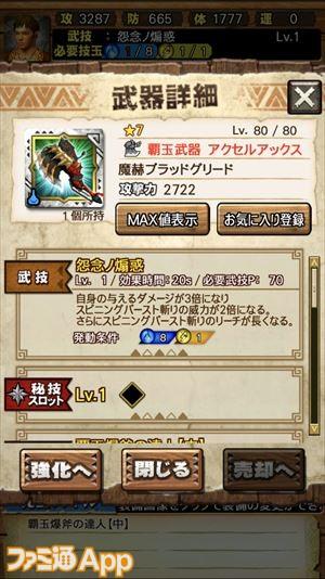 IMG_0490_R