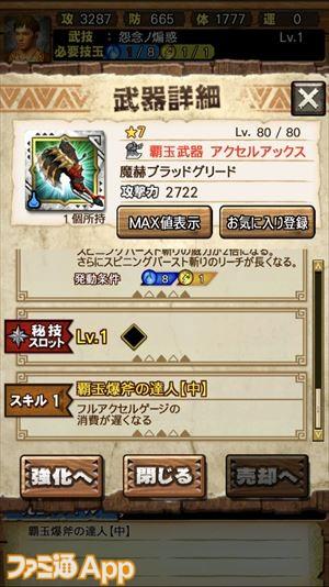 IMG_0491_R