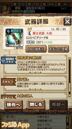 IMG_0541_R
