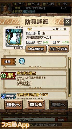 IMG_0542_R