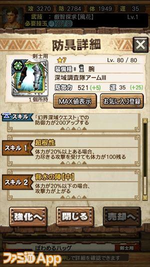 IMG_0543_R