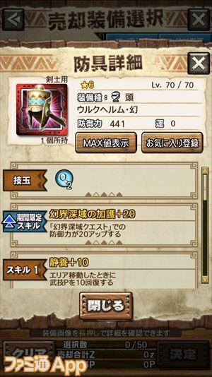 IMG_0546_R