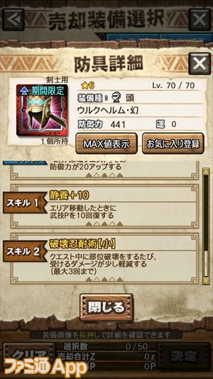 IMG_0547_R