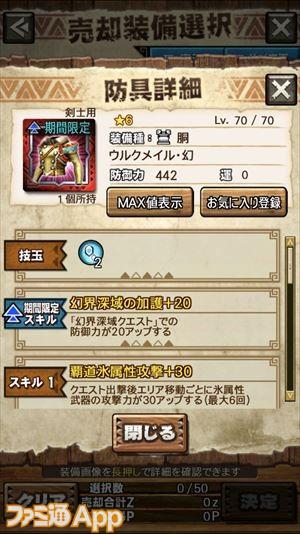 IMG_0548_R