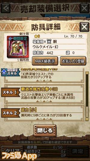 IMG_0549_R