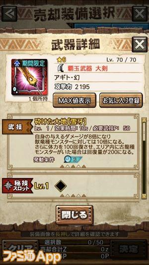 IMG_0565_R