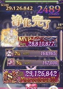 IMG_7047_result