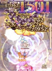 IMG_7053_result