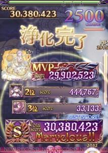 IMG_7064_result
