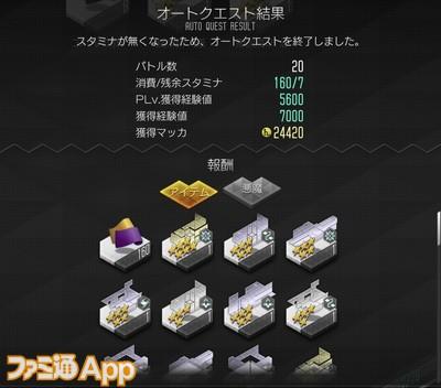 IMG_7174_result