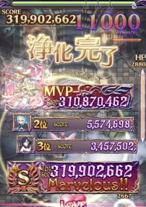 IMG_7229_result