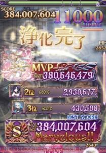 IMG_7244_result