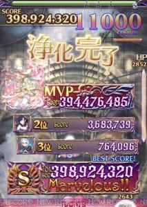 IMG_7257_result